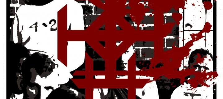 Corrections House: Album No.2 der Band um Neurosis Kopf Scott Kelly